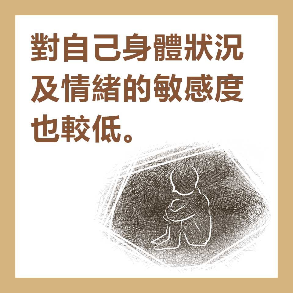 《學生身體狀況及情緒需要》調查報告