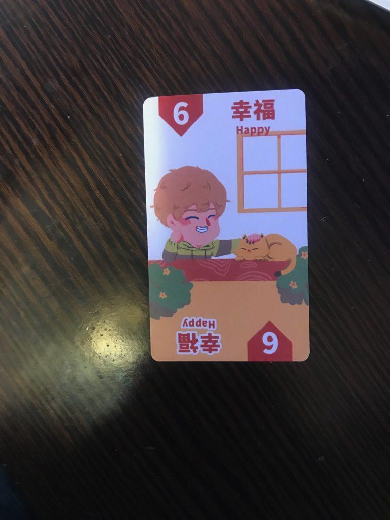 小朋友唔食飯