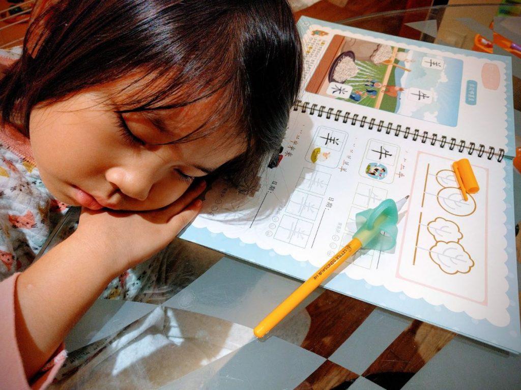 孩子不想做功課